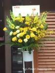 黄色スタンド花